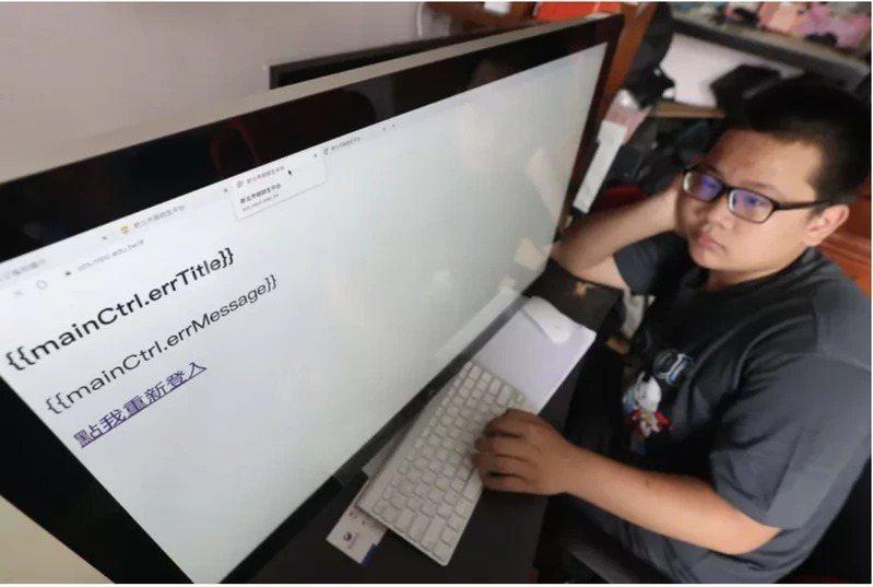 雙北宣布高中職以下學校停課,並強調停課不停學,不過許多學生、家長今天上午上線「台北酷課雲」一直卡,連登都登不進去。記者陳正興/攝影