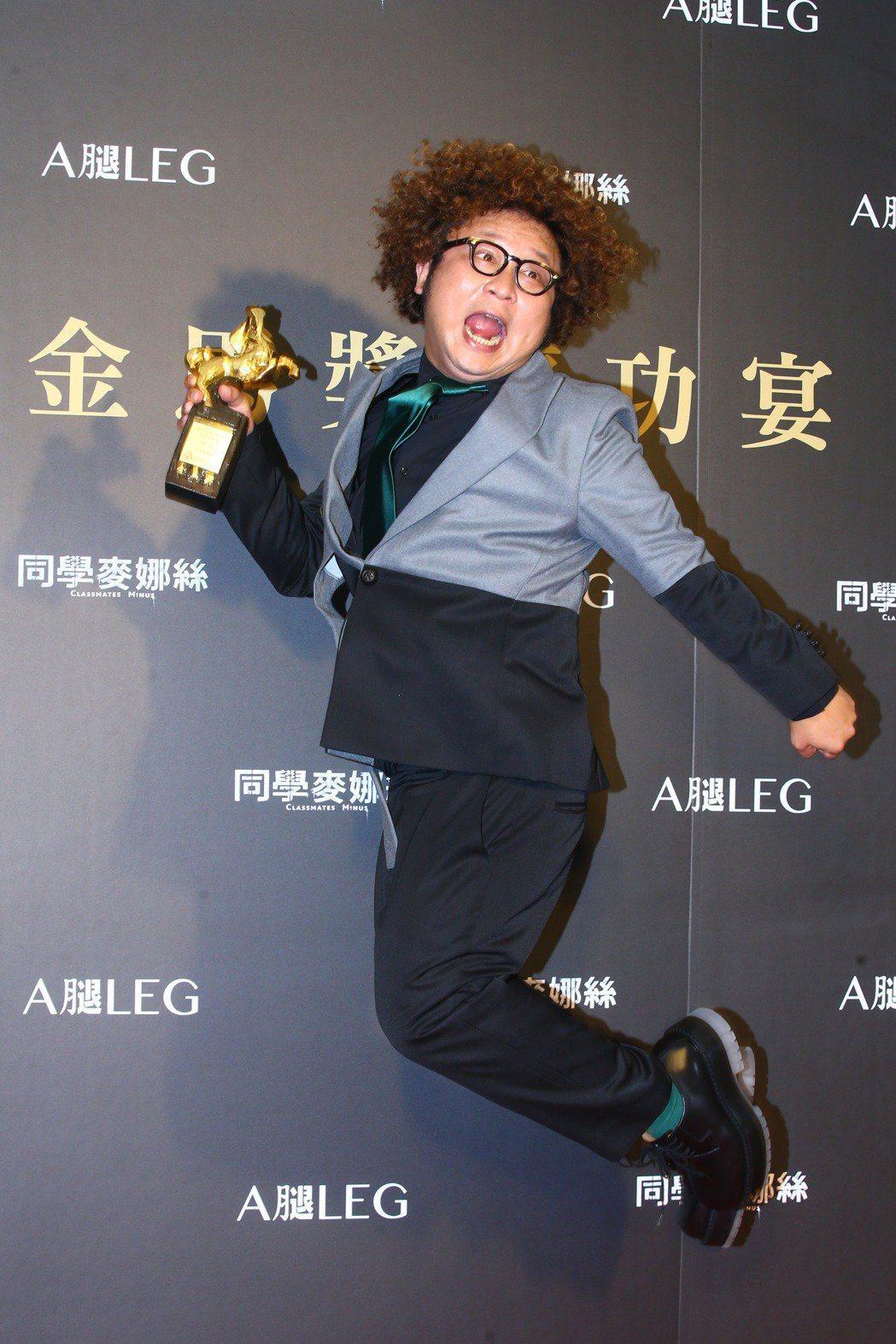 納豆去年以「同學麥娜絲」拿下金馬獎最佳男配角。圖/聯合報系資料照
