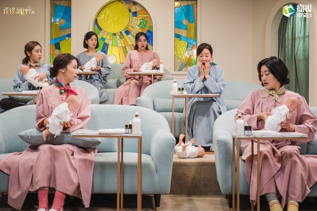 「產後調理院」是韓劇史上首部以月子中心為題材戲劇,內容反諷詼諧、驚悚、懸疑多樣化...