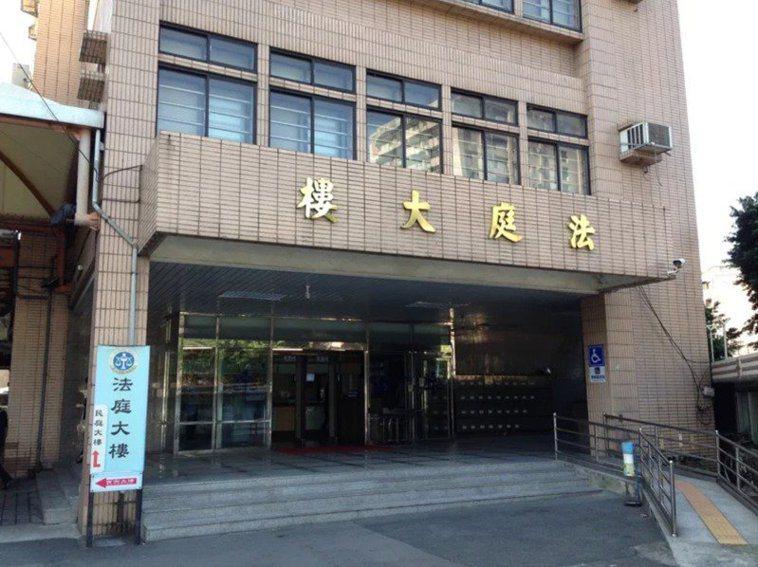 台灣高等法院的確診法警曾與新北院3法警聚餐,新北地院表示已請3法警自我隔離並進行...