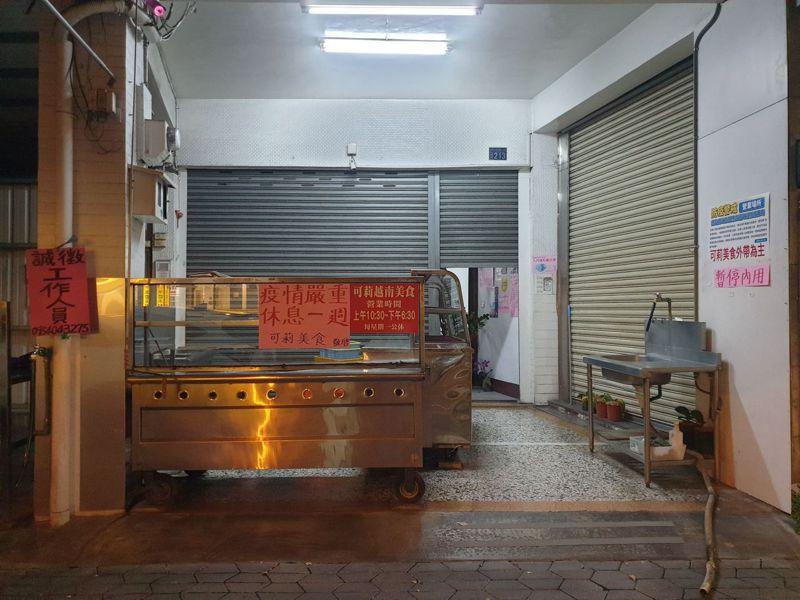 彰化染疫者曾到南投縣人氣小吃店「可莉越南美食」,今進行環境消毒,且閉店休業一周。記者賴香珊/攝影