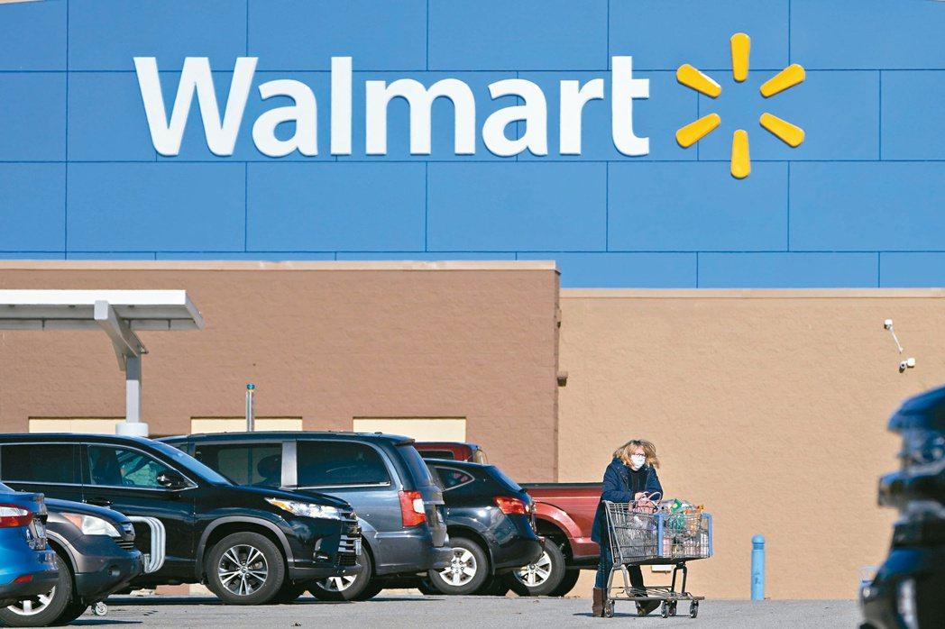 拜食品雜貨及電子商務銷售成長所賜,沃爾瑪上季獲利優於華爾街預期。 (美聯社)