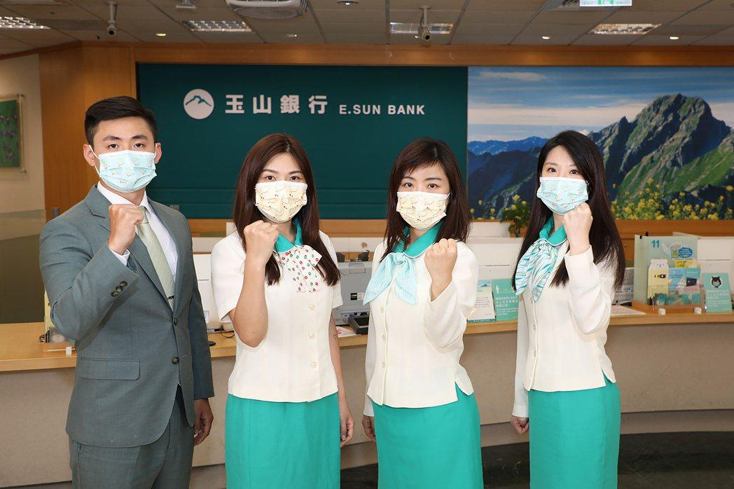 在防疫的關鍵時刻,玉山金控推出五大防疫措施,共同守護健康、守護台灣。玉山銀/提供