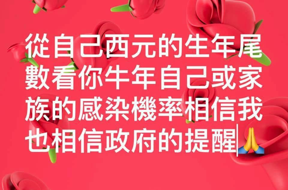 詹惟中。 圖/擷自詹惟中臉書