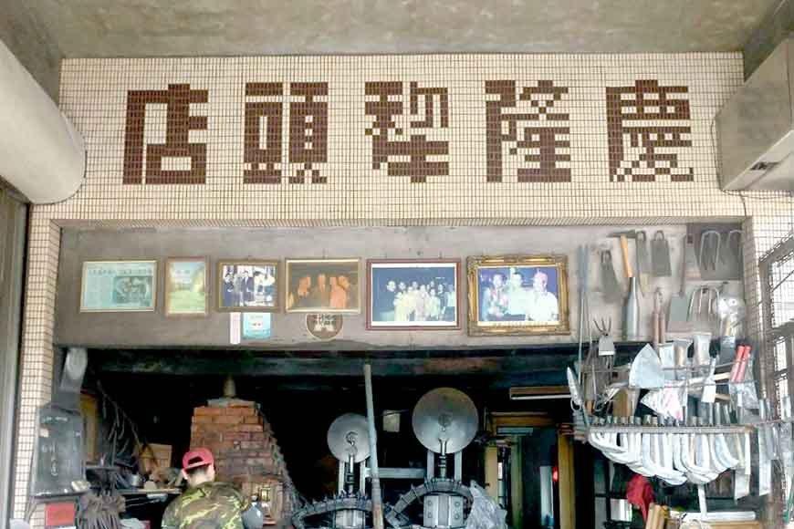 這家「慶隆犁頭店」是街上僅存的老打鐵店,目前交由第三代年輕孫子蔡進永經營,也成為...