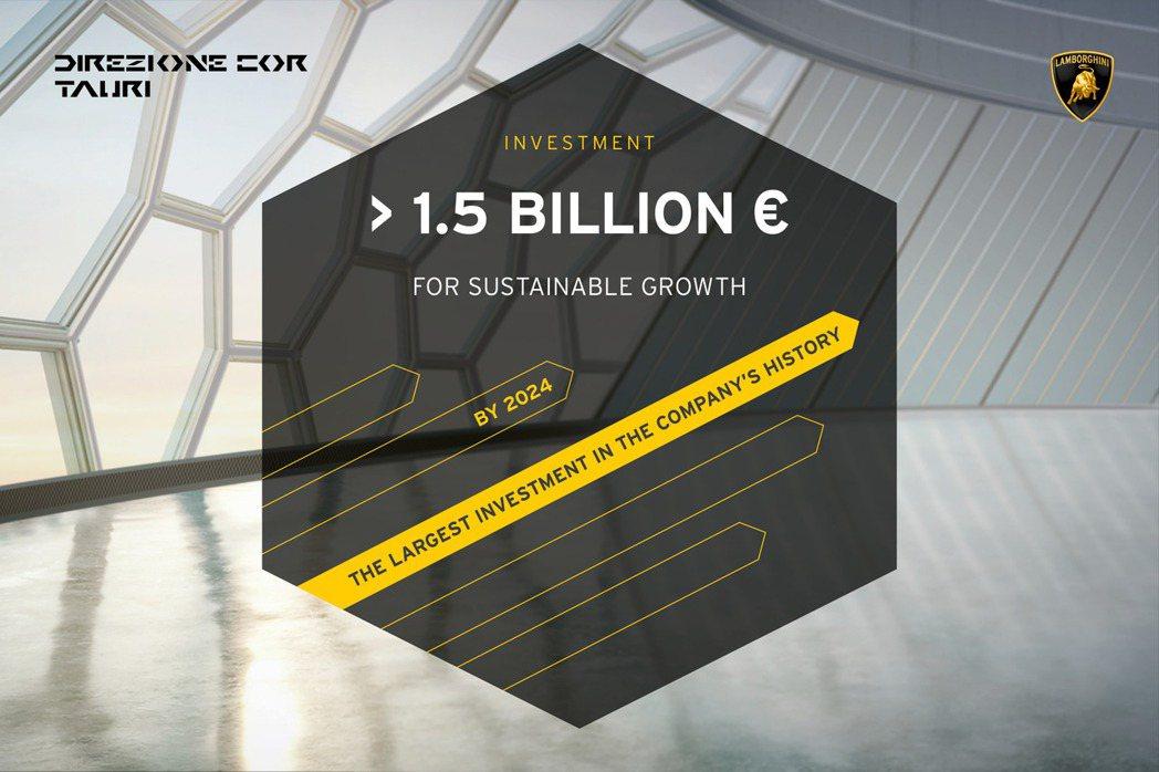 Lamborghini將在四年內砸下15億歐元開發電動車款,而這也創下品牌史上投...