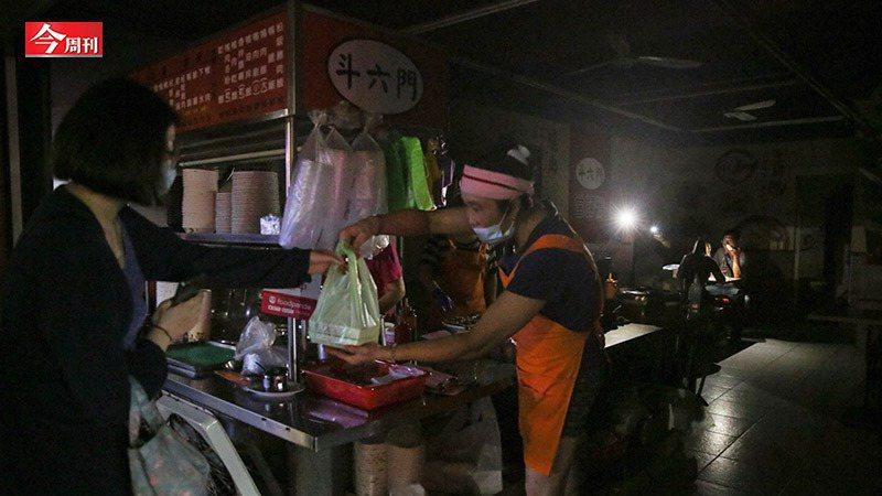 4年內發生兩度全國大停電,就算堅持台灣「不缺電」的一方,也無法否認供電不穩的事實...