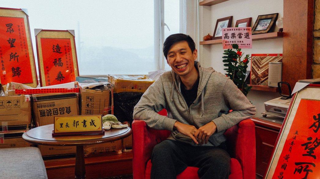紀錄片「里長奧笑連」的主角是八年級生郭書成,他受太陽花學運啟發,燃起對政治熱情,