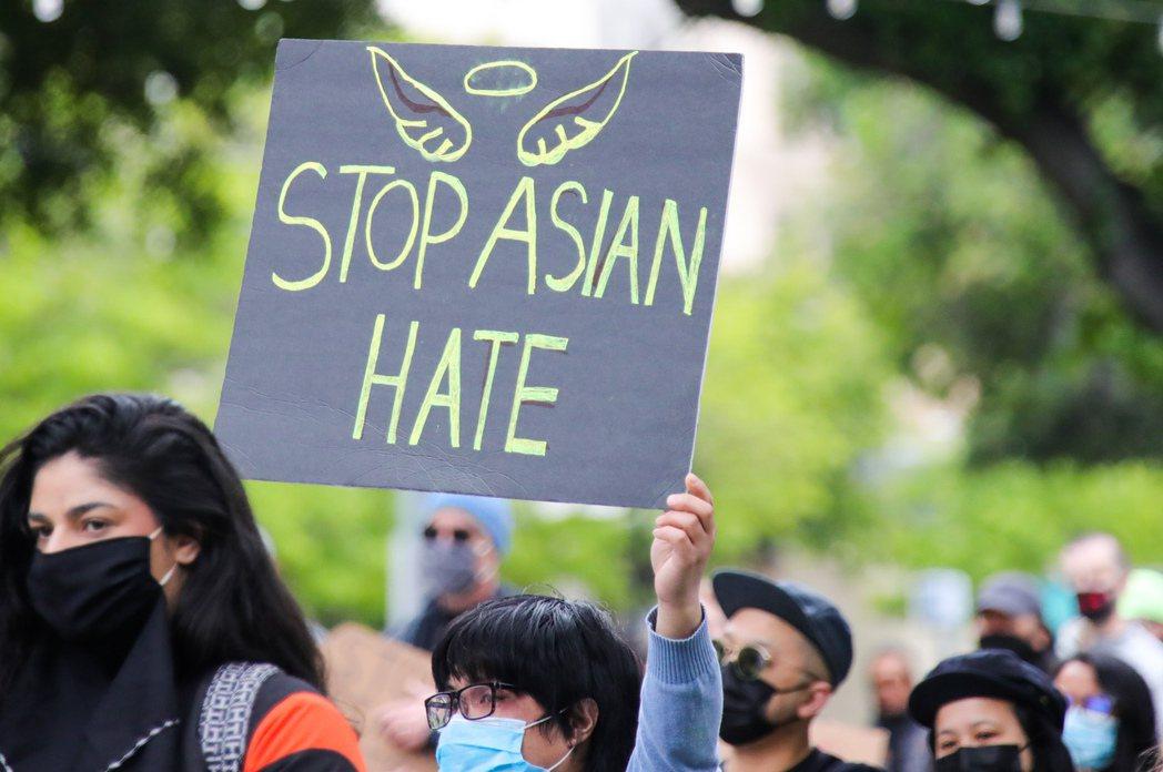美國眾議院18日以壓倒性差距通過一項法案,以應對新冠疫情期間針對亞裔美國人的仇恨...