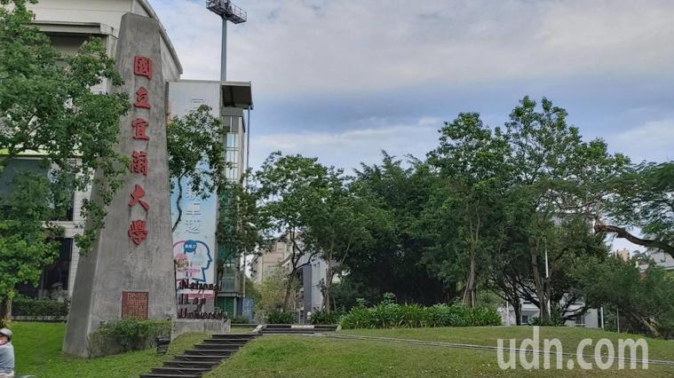 國立宜蘭大學一名安心上工人員傳出確診,包括12名教職員、近600名住宿生全列入採...