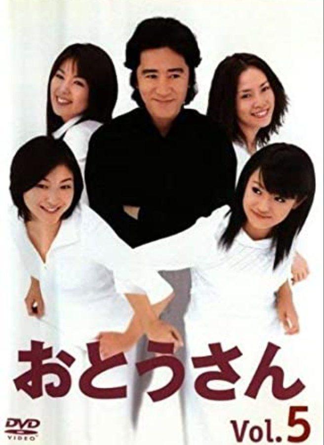 田村正和曾主演「父親大人」,演出4位當紅女星飯島直子(左上)、中谷美紀(右上)、
