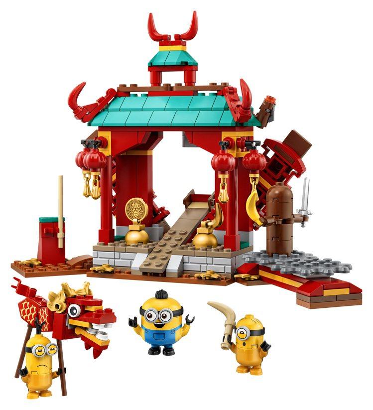 75550 LEGO® Minions Kung Fu Battle組,拖拖可使...