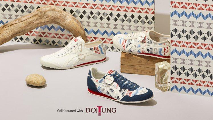 Onitsuka Tiger與泰國生活風格品牌DoiTung合作,以永續發展的製...