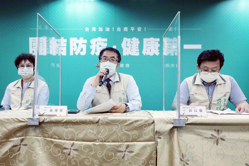 台南市長黃偉哲(中)坐鎮疫情記者會。圖/台南市政府提供