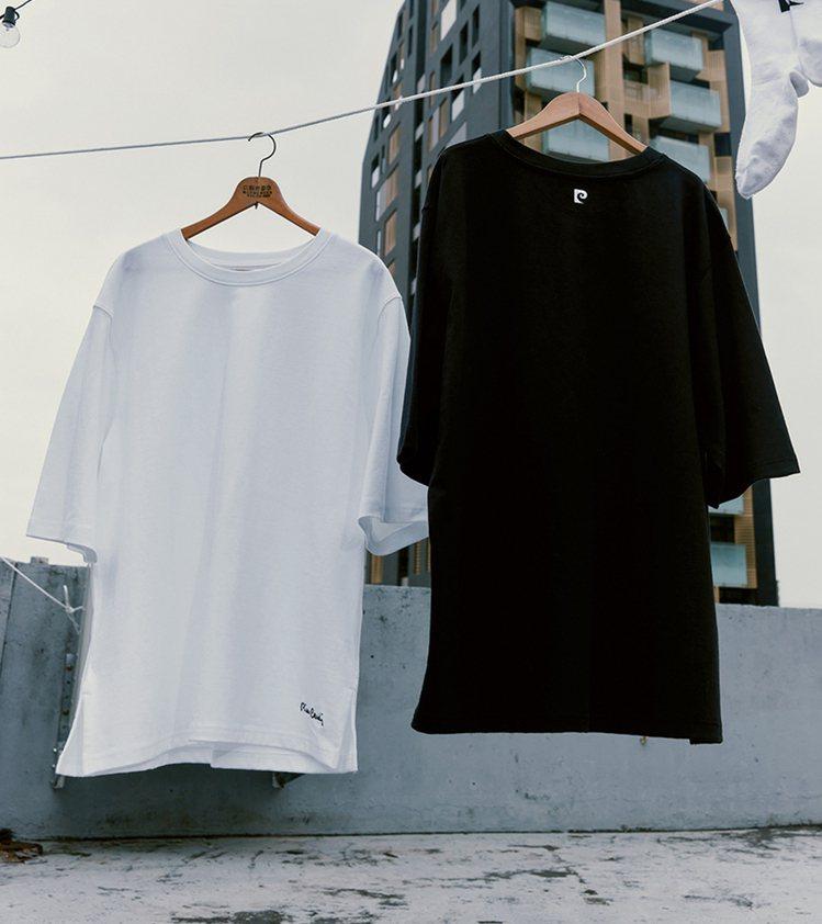 pierre cardin與plain-me聯名系列經典LOGO刺繡寬版中磅T恤...