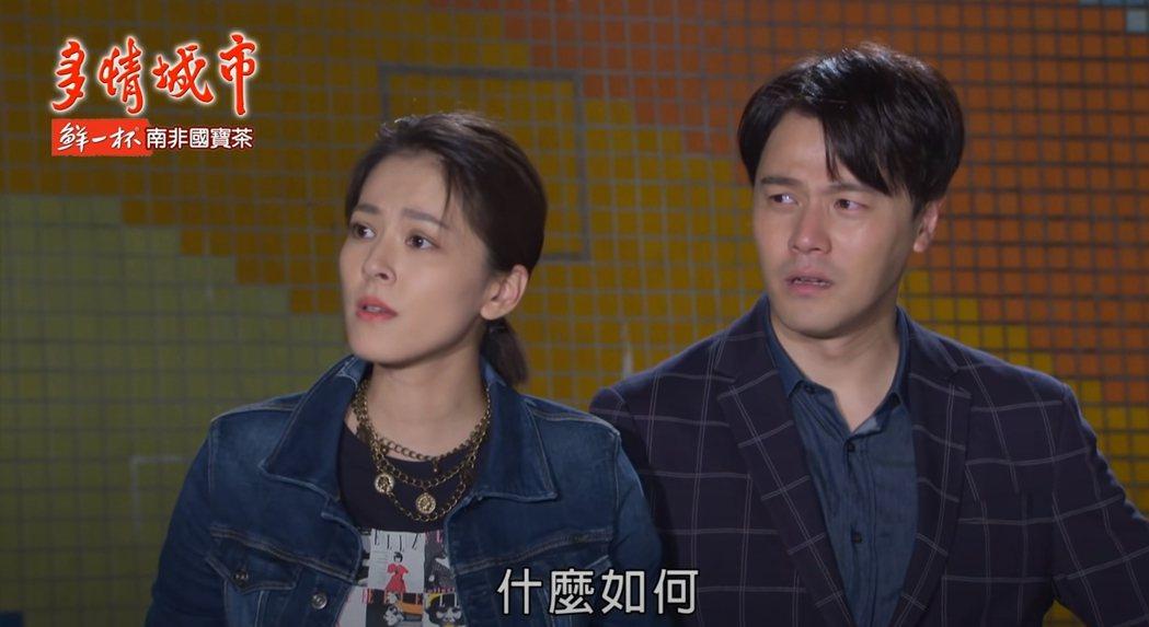 蘇晏霈(左)在「多情城市」當角頭大姐大,講出電影台詞「啥什麼款」,深受觀眾喜歡。...