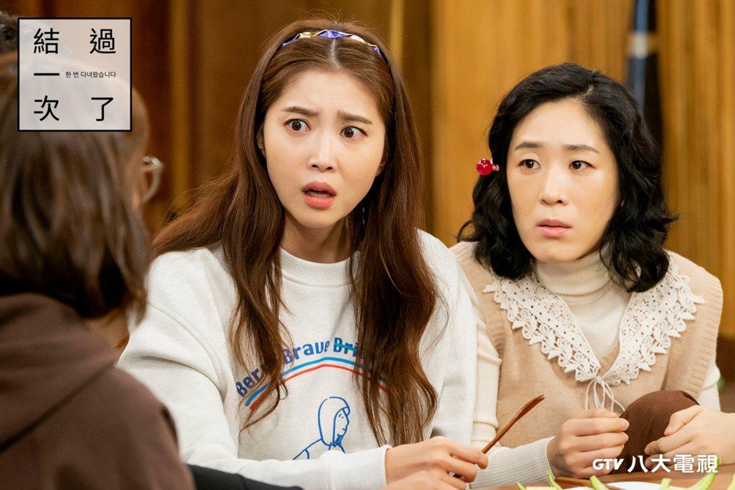 吳允兒在「結過一次了」戲中飾演宋家大姊,遭老公背叛偷吃憤而離婚。圖/八大電視提供