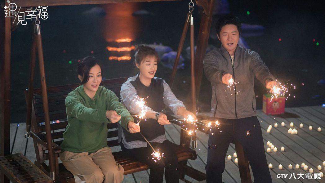 劉孜(左起)、蔣欣、 郭京飛在「遇見幸福」劇中是兒時玩伴。圖/八大電視提供