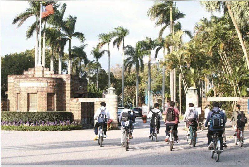 台灣大學。本報資料照片