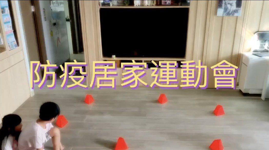 廖家儀的3個孩子在家還自主做出「防疫居家運動會」。圖/摘自臉書