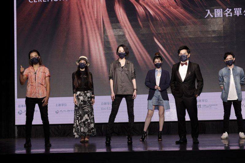戴曉君(左起)、米莎、楊乃文、CNCS (Chick en Chicks)、蘇明淵出席「第32屆流行音樂金曲獎」入圍名單公布記者會 。記者李政龍/攝影