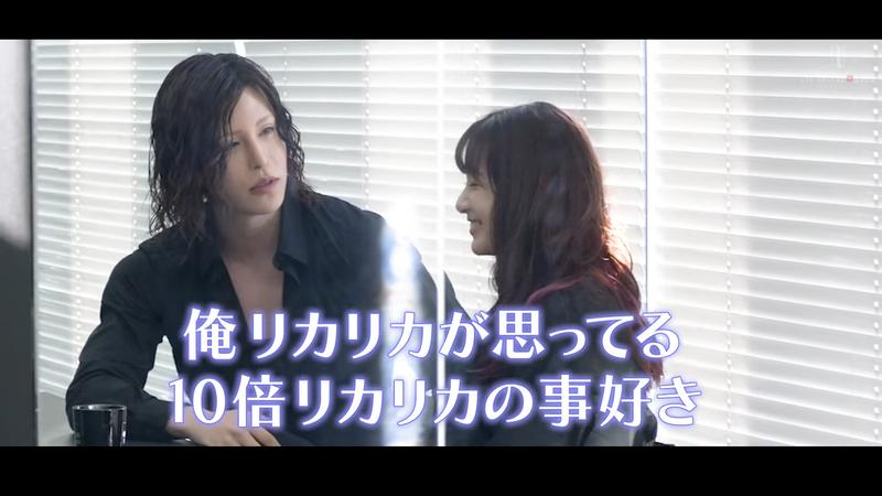日本「帝王級公關」近日在youtube分享影片,內容疑似是他與現任女友交往的片段。圖擷取自youtube