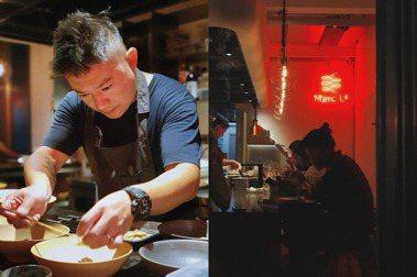 為地方注入活水,回歸本我的新興餐廳:從小缽洋食到MarcL3,高雄人要的Fine他知道