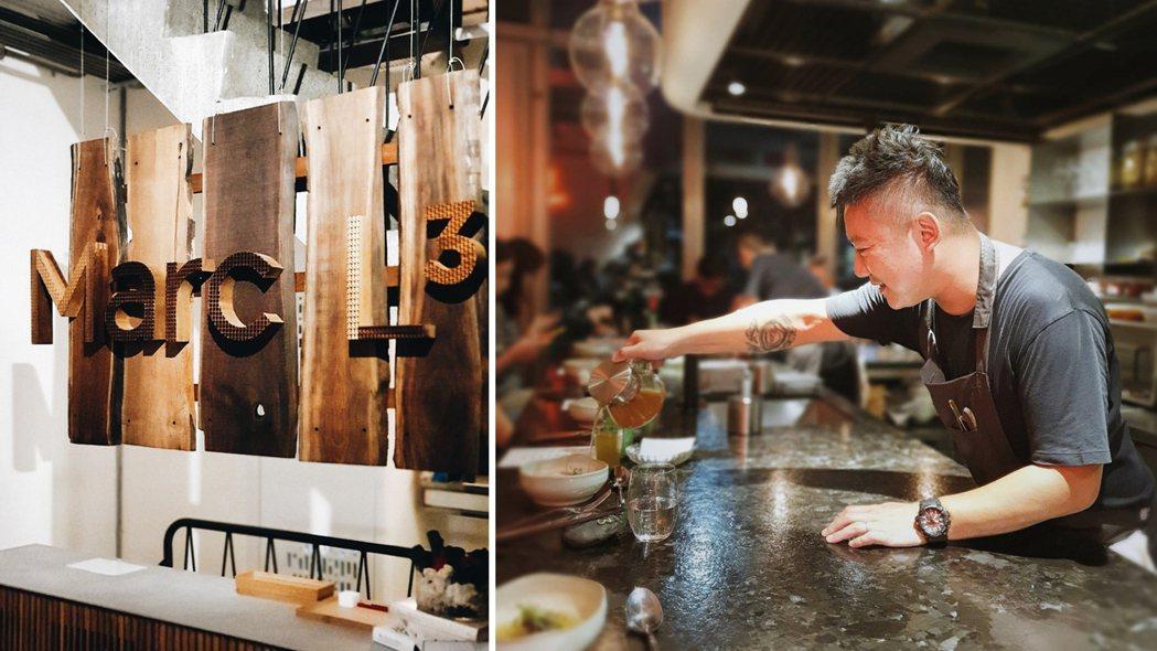 L型吧台座位設計讓顧客和主廚Marc與廚師團隊互動零距離,宛如飲食展演場。 圖/...