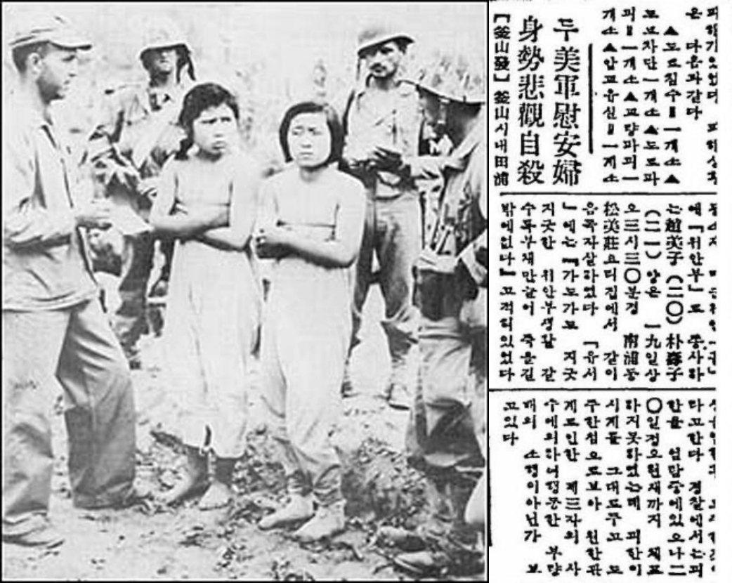 圖左為韓戰期間遭聯合國軍抓虜的幾名女護士;圖右則為1957年間南韓一份報導,指出兩名美軍慰安婦於釜山自殺。 圖/維基共享組圖