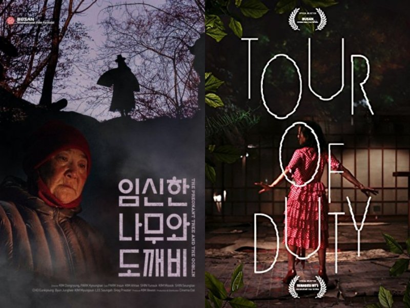 《鬼怪與懷孕的樹》(圖左)是導演金東鈴與朴勁泰繼《記憶中那場停留》(圖右)後的再次合作。 圖/《鬼怪與懷孕的樹》、《記憶中那場停留》電影海報