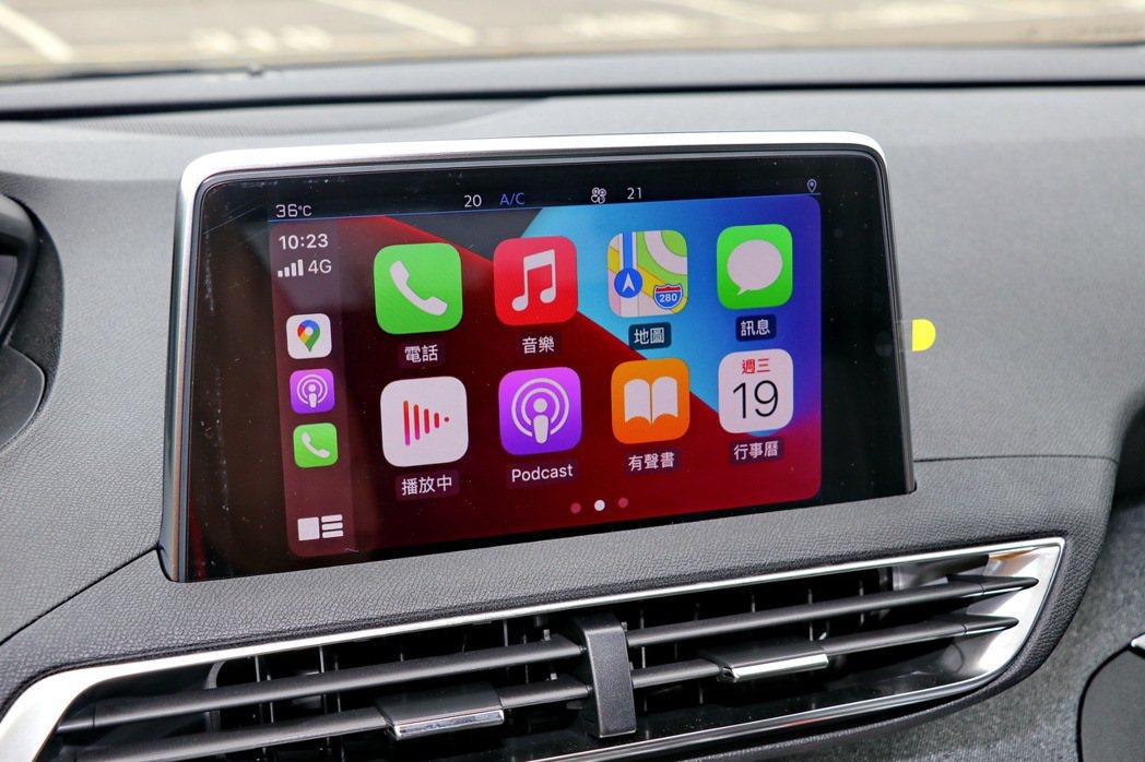 支援Apple Carplay、Android auto、Mirror link...