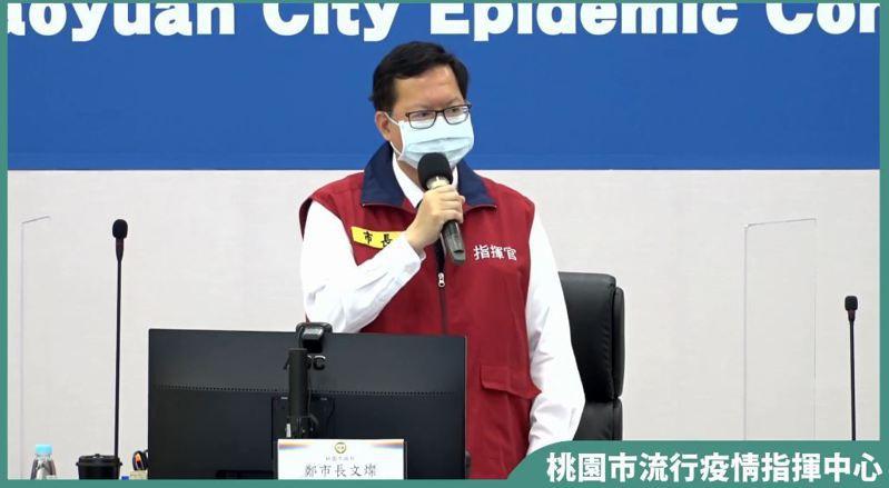 新冠肺炎疫情劇變,桃園市長鄭文燦今早在防疫會議宣布境內將設4處社區篩檢站,服務對象以「有接觸活動史且有疑似症狀者」優先。圖/翻攝自鄭文燦臉書粉絲團