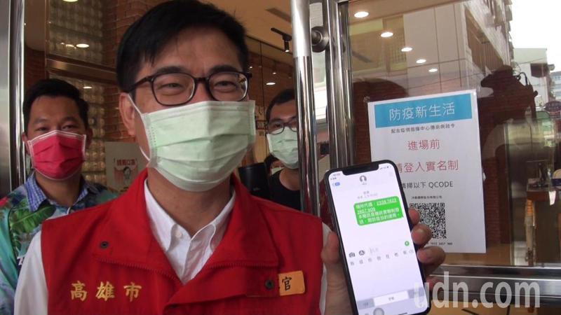 政院版「簡訊實聯制」,高雄市長陳其邁也是幕後推手之一。記者王昭月/攝影