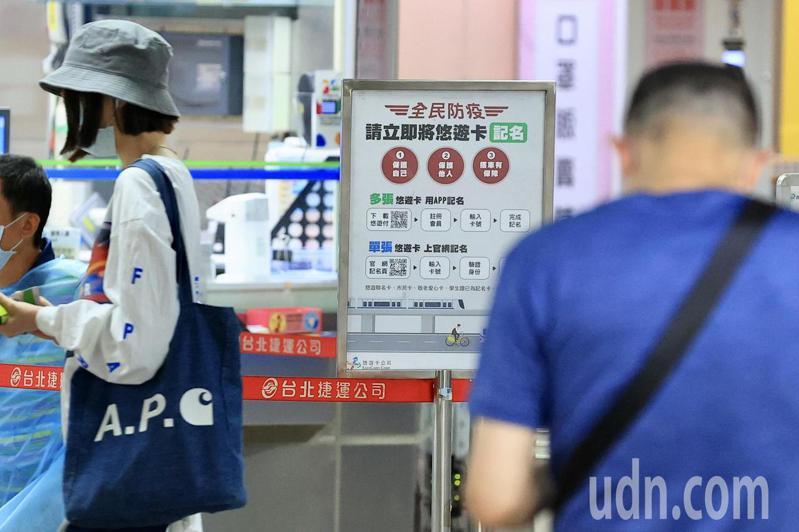 台北捷運先前傳出有內勤行政人員確診,今又爆出有包含清潔、保全等第一線人員確診。聯合報系資料照片/記者林伯東攝影
