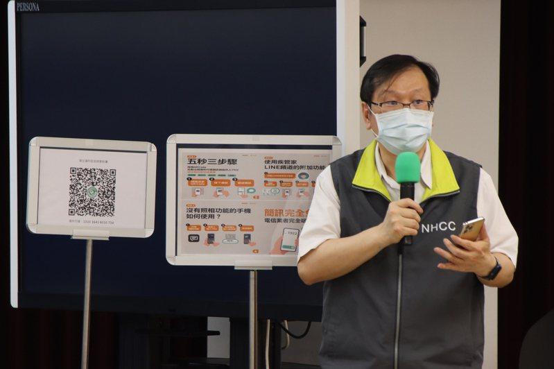 中央疫情指揮中心發言人莊人祥說明死亡個案。圖/中央疫情指揮中心提供