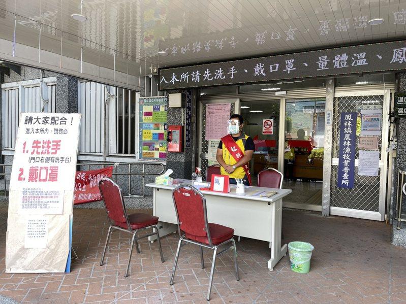 鳳林鎮公所今天起推出親善大使,代洽公民眾辦理各項業務。圖/鳳林鎮公所提供