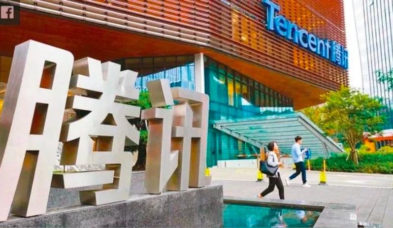 中國網路巨頭騰訊公司今天遭到公益組織提出告訴,理由是其手機遊戲「王者榮耀」侵害未成年人權益。中新社