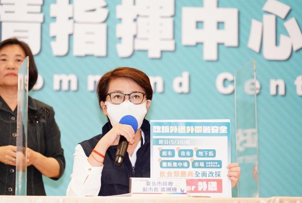 台北市副市長黃珊珊表示,清空宿舍的本意是希望學生互相隔離,市長柯文哲與教育局的態度,都是只要能維持一人一室、保持安全就可以了。圖/北市府提供