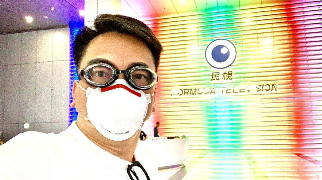 詹惟中現在錄影防護加級,還戴著泳鏡去電視台。圖/經紀公司提供