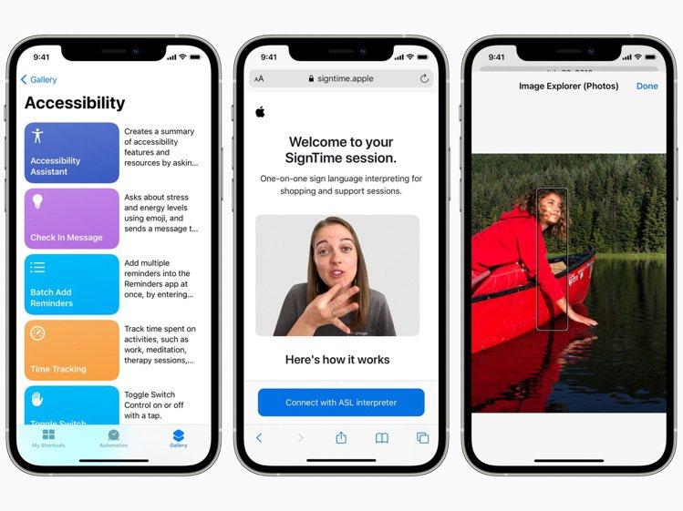 響應全球無障礙體認日,蘋果推出多個新功能,包括Siri捷徑中的無障礙助理、Sig...