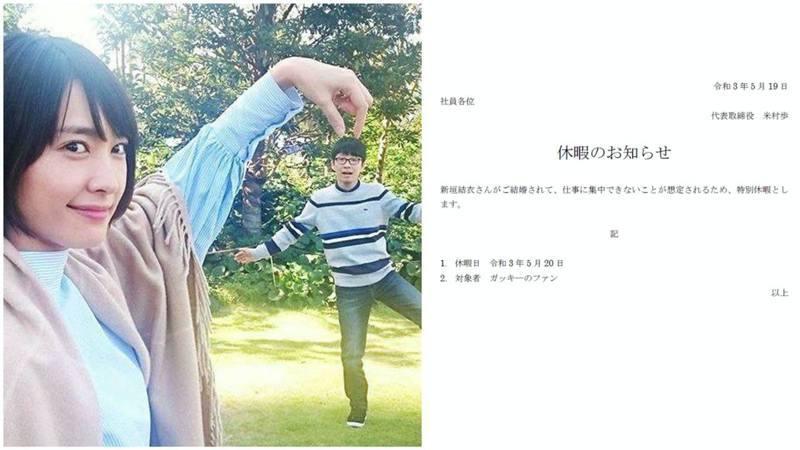 東京IT企業社長就帶頭放假「療傷」,還搞笑地發出通告,讓所有「受傷」員工都可以有特別休假。 圖/香港01