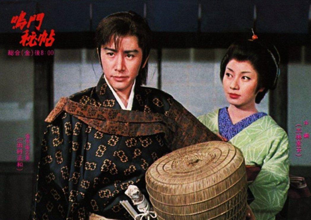 田村正和繼承了父親的外貌和時代劇的豐富才能。圖為1979年舞台劇《鳴門秘帖》。 ...