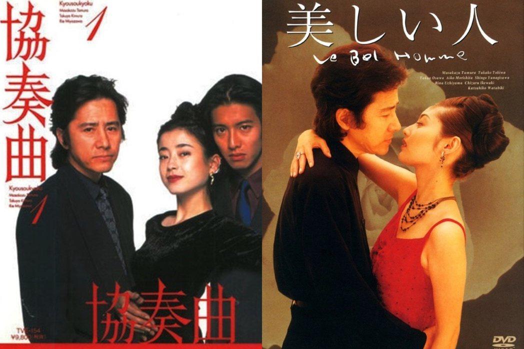 對日本不同世代的觀眾來說,他們印象中的田村正和會留著不一樣的形象。 圖/《協奏曲...