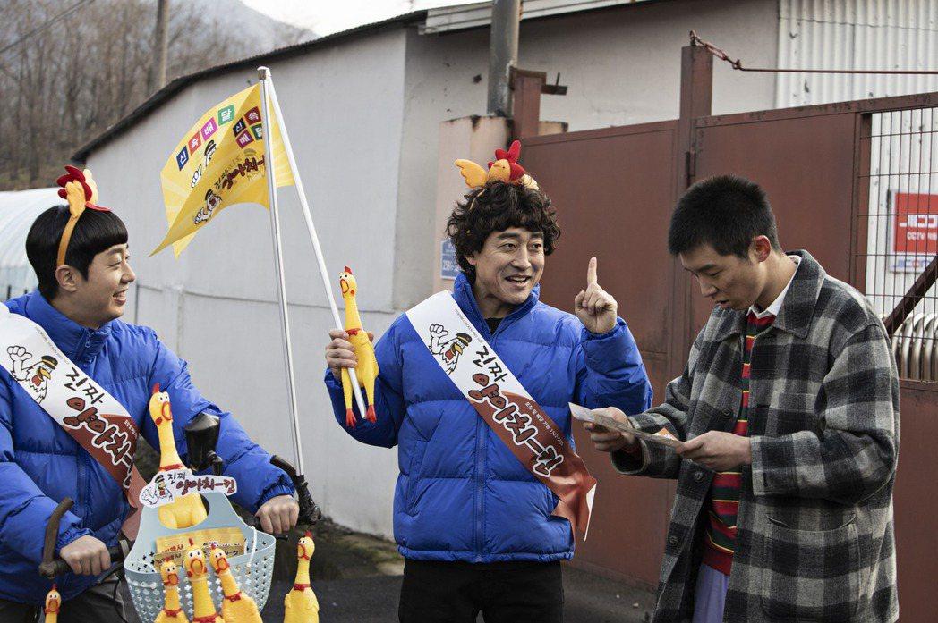 裴侑藍(左)與張赫鎮(中)。圖/friday影音提供