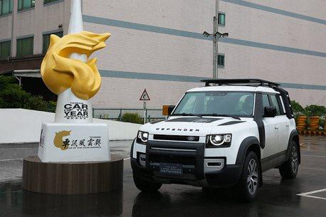 Land Rover Defender 110獲2021車訊風雲獎「最佳進口豪華大型SUV」肯定