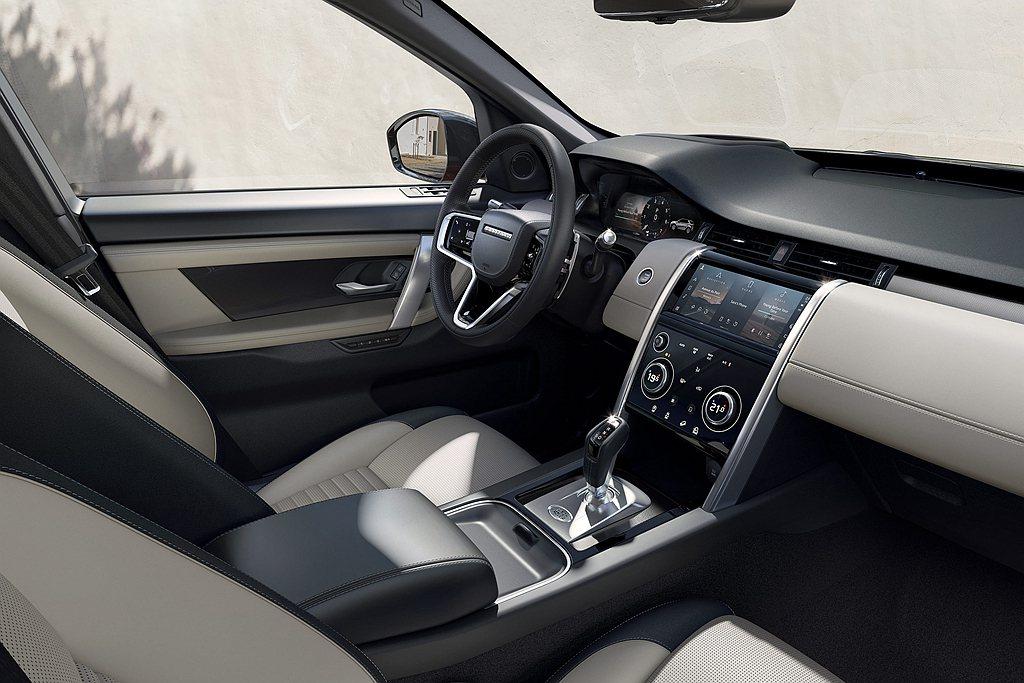 2021年車訊風雲獎Land Rover憑藉其出眾的設計力與產品魅力入圍【進口豪...