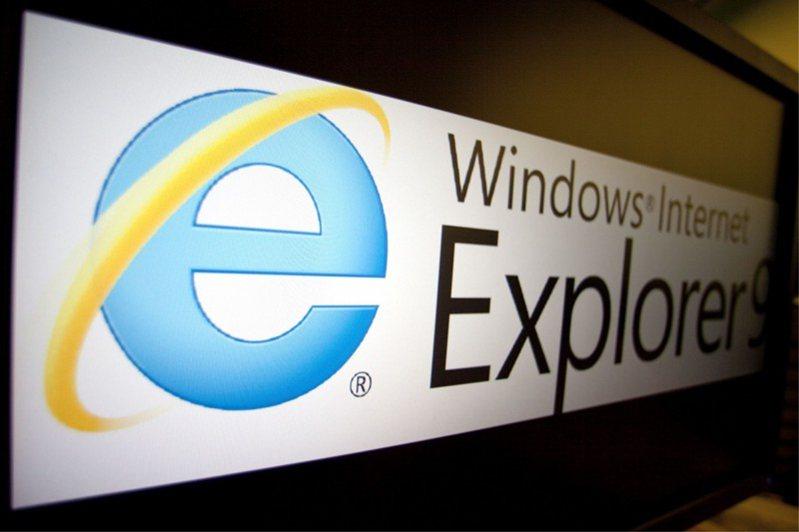 Internet Explorer(IE)瀏覽器將在明年走入歷史。聯合報系資料照