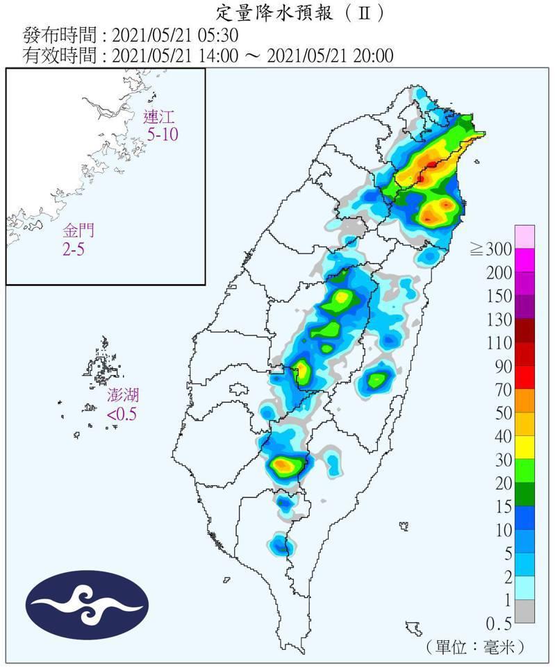 定量降水預報。圖/取自中央氣象局網站