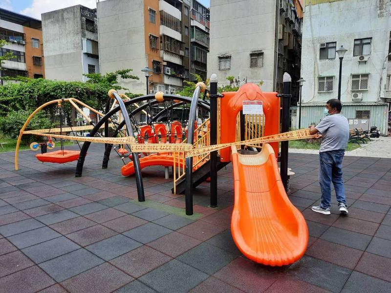新北市景觀處表示,針對新北市轄內共計600多處公園,已封閉暫停使用,預計封閉至5月28日/新北市景觀處提供