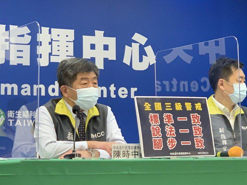陳時中表示,拜託大家周六日要請大家收心,這兩天把人員流動降到最低,現在把傳染鏈切斷,做對防治疫情有用的事情。記者陳雨鑫/攝影
